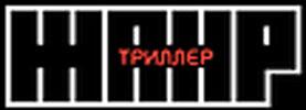 Logo_vzhanre