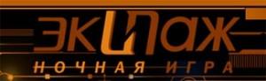 logo_ekipag