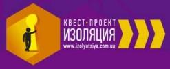 logo_izoljacia