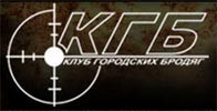 logo_kgb