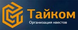 logo_taykom
