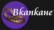 logo_vkapkane