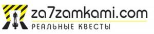logo_za7zamkami