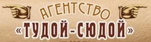 logo_tudoy_sudoy
